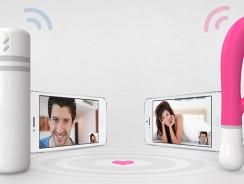LOVENSE : Sextoys connectés entretenir votre intimité à distance